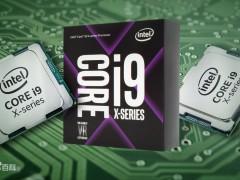 2019 最新 i9 CPU性能排行榜